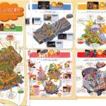 【メディアージュ】営業当時のマップ復元&アトラクション紹介! ー 今はなき遊園地のマップ復元シリーズ2