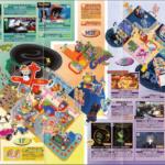 SEGAはいつだって10年早い ー 時代を先取りしていた【横浜ジョイポリス】のマップ復元&アトラクション紹介 ー 今はなき遊園地のマップ復元シリーズ7