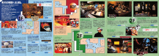 横浜ジョイポリスのマップ古いの
