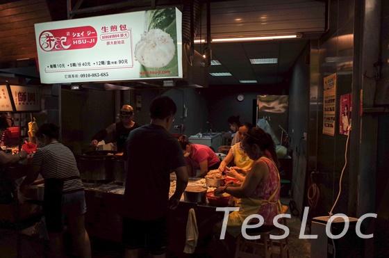 台湾「師大夜市」シェイジー外観