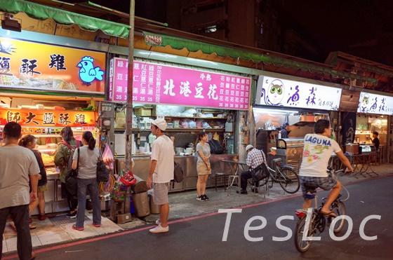 台湾「師大夜市」北港豆花
