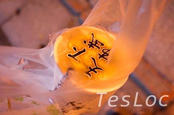 台湾「師大夜市」天下布武のカップ