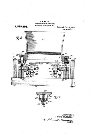 ミラーの特許2